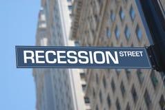Reccession street Stock Image