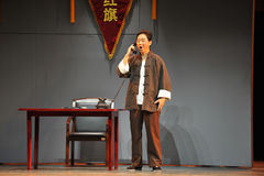 Received the highest directive-Jiangxi OperaBlue coat. The night of October 9, 2012, a large modern drama by Nanchang University Jiangxi opera culture and Art Royalty Free Stock Images