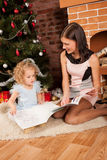 Receiving of gifts Royalty Free Stock Photo