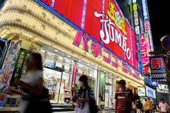 Recent het Winkelen van Shinjuku van de Avondscène District Royalty-vrije Stock Foto