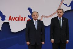 Recep Tayyip Erdogan and Kadir Topb Stock Image