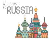 Recepción al cartel de Rusia libre illustration
