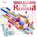 Recepción al fondo de Rusia con los elementos modernos y tradicionales libre illustration