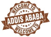 Recepción al sello de Addis Ababa Fotografía de archivo libre de regalías
