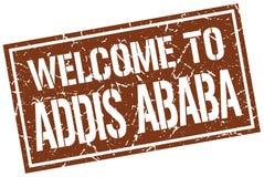 recepción al sello de Addis Ababa Imagen de archivo libre de regalías