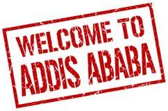 recepción al sello de Addis Ababa Fotos de archivo libres de regalías