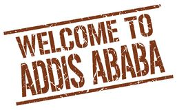 recepción al sello de Addis Ababa Imagenes de archivo