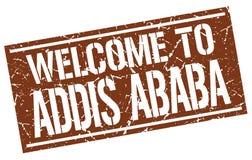 recepción al sello de Addis Ababa Fotos de archivo