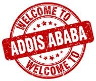 recepción al sello de Addis Ababa Foto de archivo
