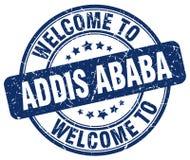 recepción al sello de Addis Ababa Imagen de archivo