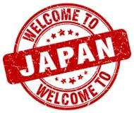 Recepción al sello de Japón