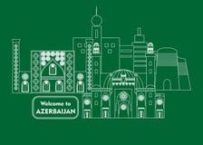 Recepción a Azerbaijan Foto de archivo