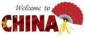 Recepción a China ilustración del vector