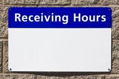 Recepción de horas Imagen de archivo libre de regalías