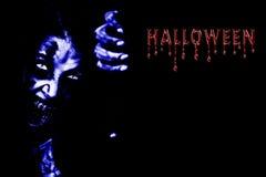 Recepción a Halloween Imágenes de archivo libres de regalías