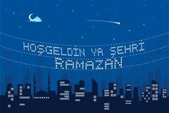 Recepción a Ramadan Vector Work stock de ilustración