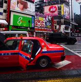 Recepción a Shibuya imagen de archivo libre de regalías