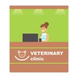 Recepción veterinaria de la clínica Ejemplo colorido del personaje de dibujos animados Foto de archivo libre de regalías