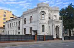 Recepcyjny Domowy federacja rosyjska rząd moscow Rosji Zdjęcia Royalty Free
