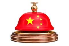Recepcyjny dzwon z chińczyk flaga, usługowy pojęcie świadczenia 3 d ilustracja wektor