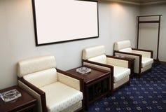recepcyjny pokój fotografia royalty free