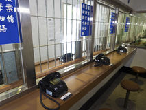 Recepcyjny pokój w Jing-Mei praw człowieka pomniku i Kulturalnym Pa Zdjęcia Royalty Free