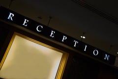 Reception Royalty Free Stock Photos