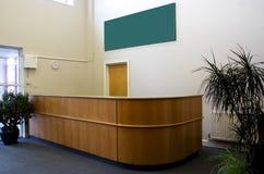 Reception Stock Photo