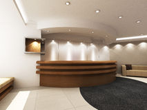 Reception Area. A reception area in an office block. (A blank board for placing company logo vector illustration