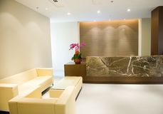 Reception area Royalty Free Stock Photography