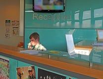 Reception Area Stock Photography