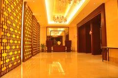 Reception hall Royalty Free Stock Image