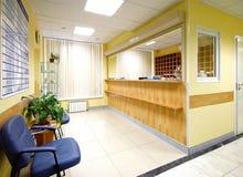 Reception in hospital stock photo