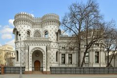 Reception House of Ministry of Foreign Affairs of Russian Federation. Building was designed between 1894-1898. By Schechtel for Morozov, one of major Russian royalty free stock photo
