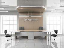 Reception at office Royalty Free Stock Images