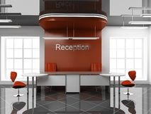 Reception at office Royalty Free Stock Photo