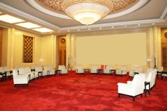 Free Reception Room Stock Photography - 6281882