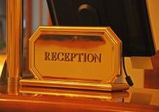 Reception immagini stock libere da diritti