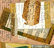 Recetas de la vendimia del libro de cocina Fotos de archivo
