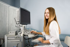 Recherche d'ultrason Image libre de droits