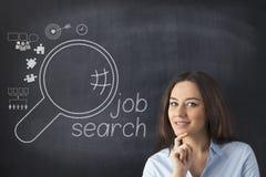 Recherche d'un emploi illustration de vecteur