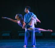 Recherche de la danse d'avenir-campus Photo stock