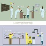 Recherche de laboratoire par le groupe de scientifiques illustration de vecteur