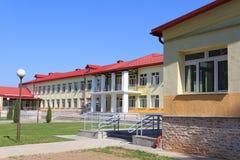 RECHITSA, BELARUS - June 3, 2015: Rechitsa boarding school for children with disabilities, street Krasikov 40, Royalty Free Stock Photography