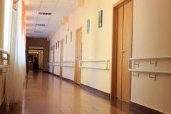 RECHITSA, WIT-RUSLAND - Juni 3, 2015: Rechitsa kostschool voor gehandicapte kinderen, straat Krasikov 40, Stock Foto