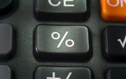 Rechner Stockfotografie