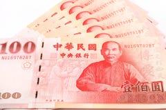 Rechnung des neuen Taiwan-Dollars lizenzfreie stockbilder