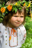 Recht ukrainisches Mädchen fokussierter Blick Stockfoto