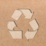 Recicl o conceito do logotipo Imagens de Stock Royalty Free