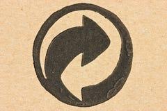 Recicl setas Imagem de Stock
